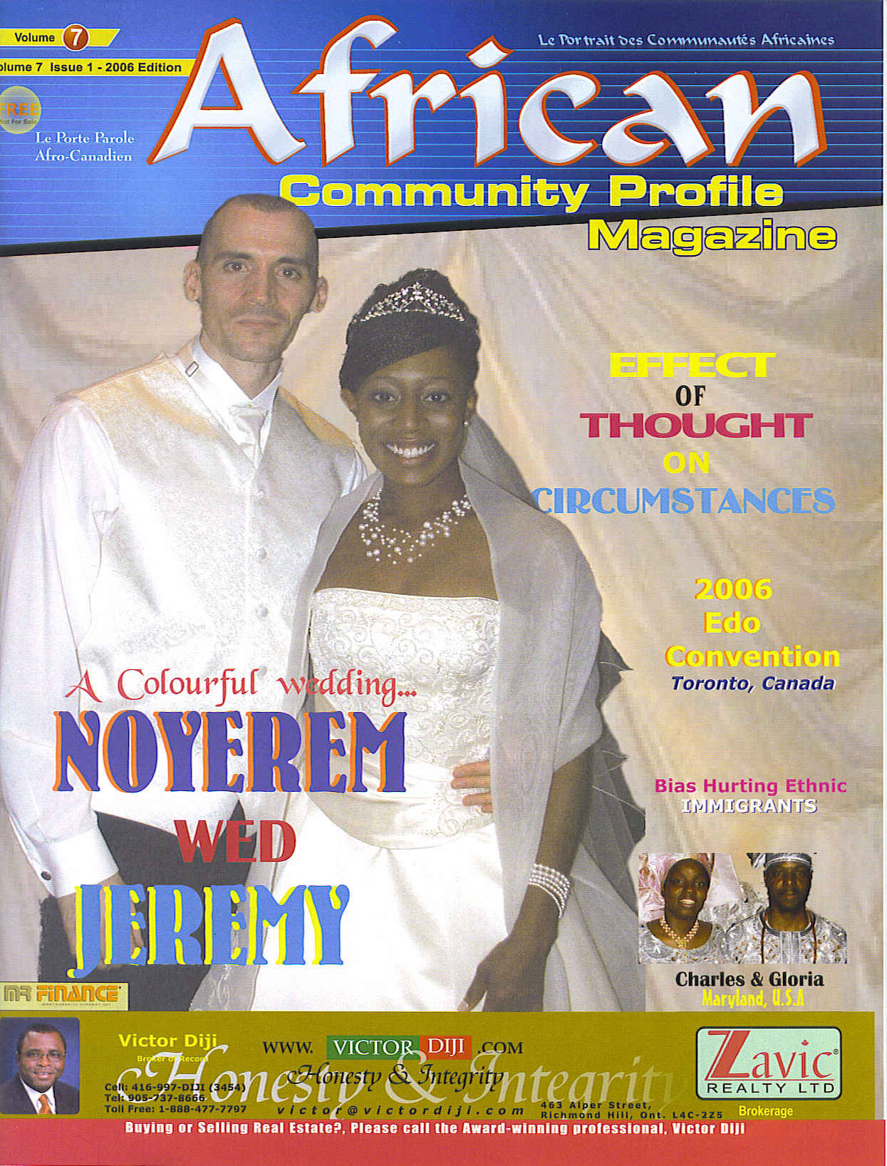 vol-7-issue-1-2006.jpg